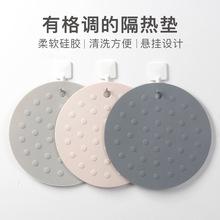 -矽胶餐垫垫隔热垫北欧防烫垫碗垫家用厨房锅垫盘垫杯垫菜垫子餐