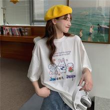纯棉短袖t恤女2021夏季新款韩版时尚女装宽松白色中长款半袖上衣