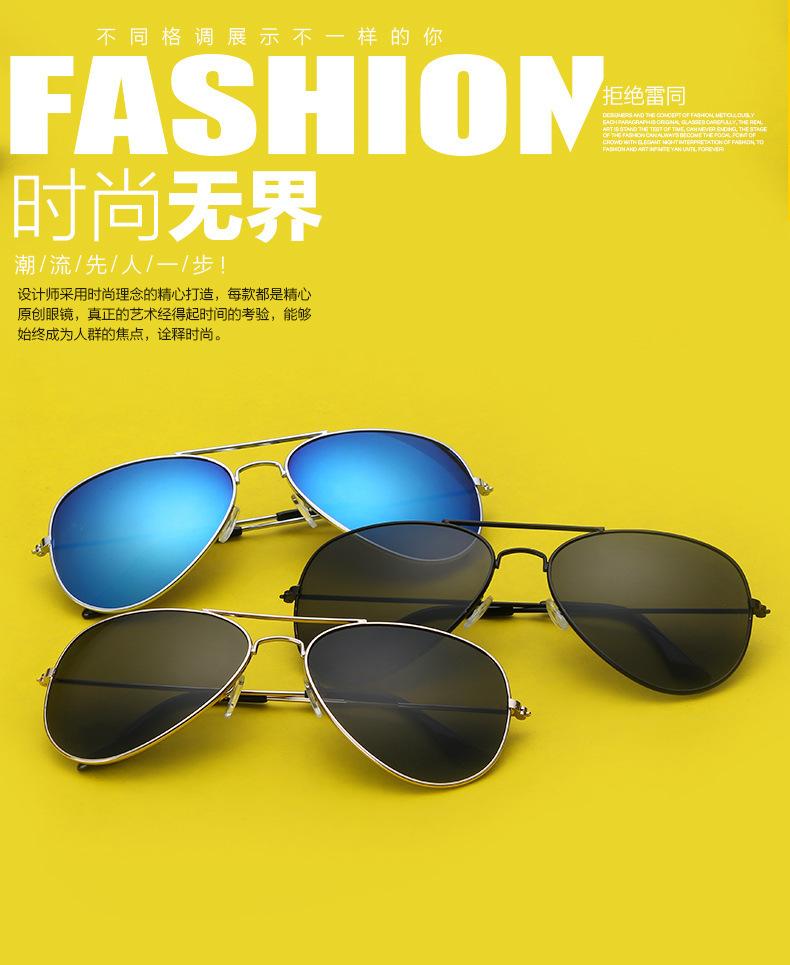 Classic Fashion Retro Sunglasses NHBA311473