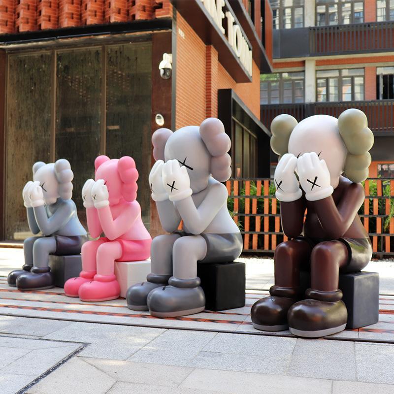 kaws暴力熊卡通玻璃钢雕塑网红落地公仔客厅商场奶茶店装饰品摆件