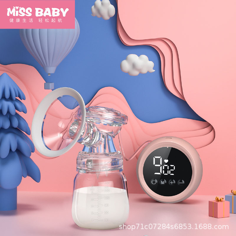 Miss Baby大吸力双边电动吸奶器智能吸乳按摩产后催乳器 母婴用品