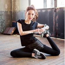 紧身速干假长裤大码套装弹力健身跑步休闲运动女韩国短裤两件瑜伽