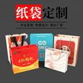 礼品纸袋定制纸质手提袋酒业商品牛皮纸袋定做粽子月饼送礼纸袋子