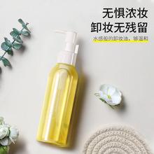韩伦美羽植物卸妆油橄榄油温和眼唇脸三合一敏感肌卸妆水厂家批发