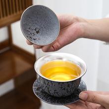 999纯银三才盖碗鎏银陶瓷泡茶盖碗复古茶备家用功夫茶具泡茶盖碗