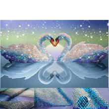 天鹅水晶画 新款5D钻石绣水晶非满钻心心相印天鹅钻石画无框AA427