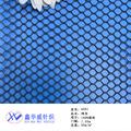 厂家直供浴缸捞鱼网A001涤纶六角网 包装玩具网眼布 透气网布批发