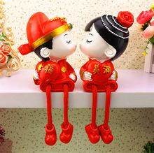 婚庆装饰娃娃一对结婚礼物公仔玩具玩偶情侣公仔创意婚房吊脚娃娃