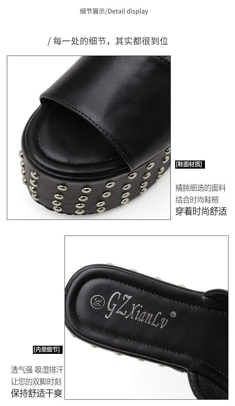 fashion thicksoled wedge heel muffin rivet oneword slippers  NHSO367904