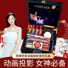 【爱礼一万年】520礼物彩妆礼盒雕花口红浮雕九色眼影双头眉笔