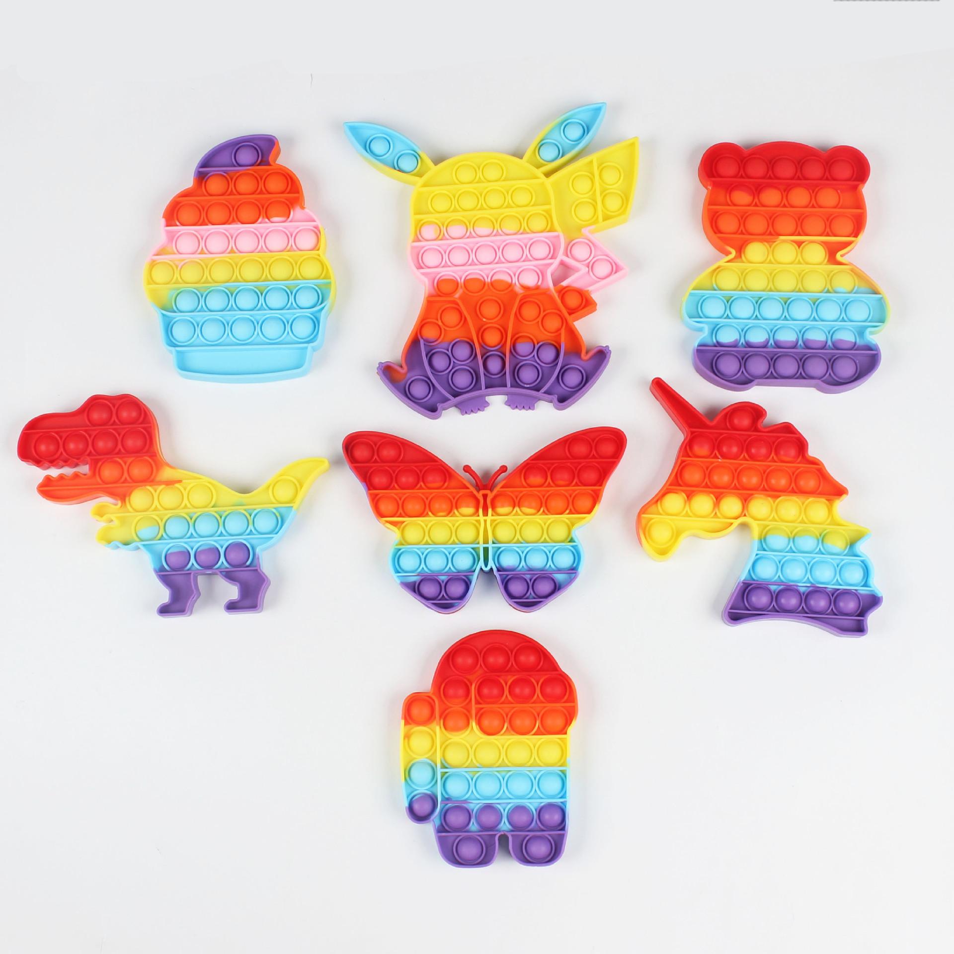 新品GoBang灭鼠先锋玩具多功效硅胶彩虹圆形桌面玩具厂家现货直供