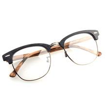 厂家批发全框木纹板材复古眼镜架 近视眼镜框 男女士眼睛框 潮