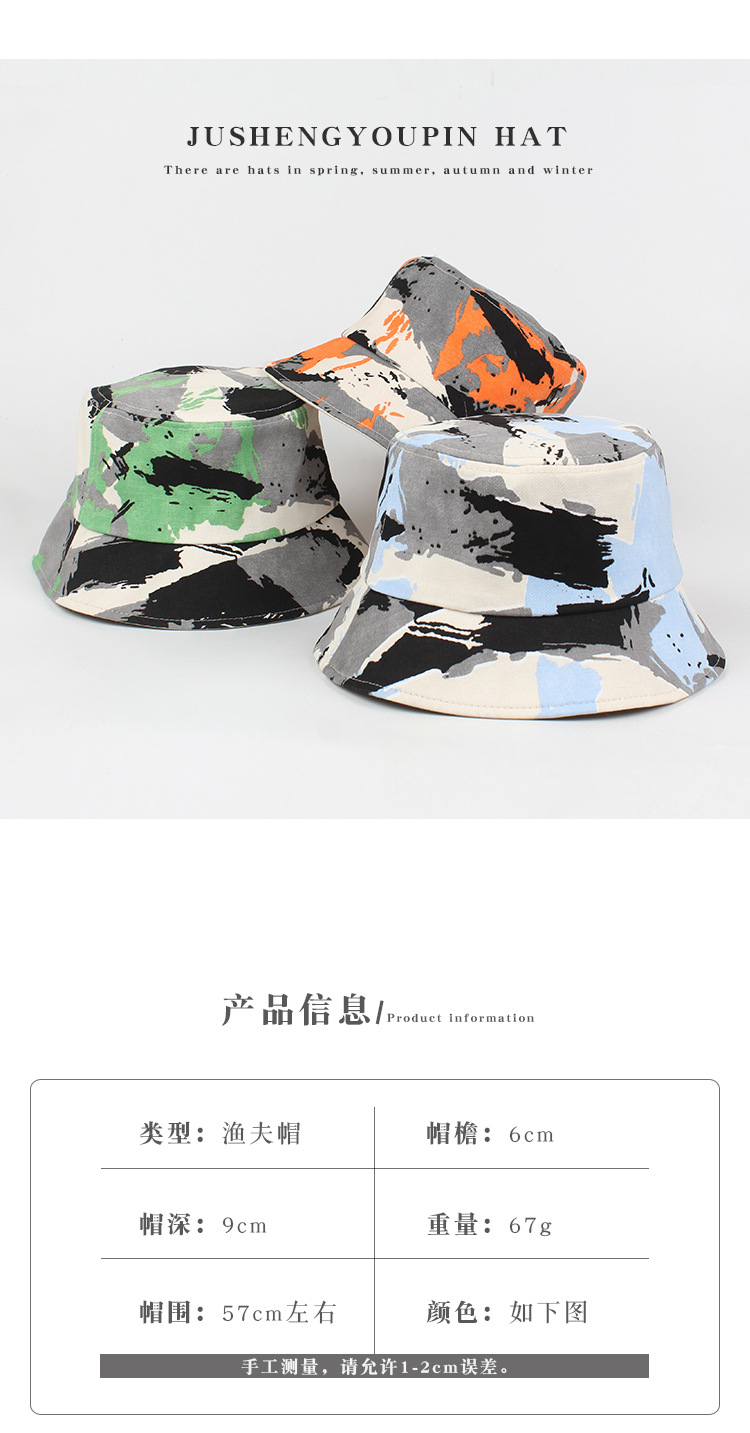 Korean tiedye short brim sunscreen fisherman hat NHXO336724