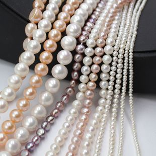 Natural freshwater pearl loose beads near round real pearl DIY jewelry accessories handmade beaded material pearl wholesale
