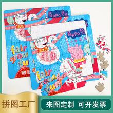 工厂纸质拼图定制 卡通益智拼图 儿童玩具拼图 带边框拼图定做