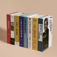 北欧仿真书摆件假书装饰书现代简约中文管理办公室商务道具书模型