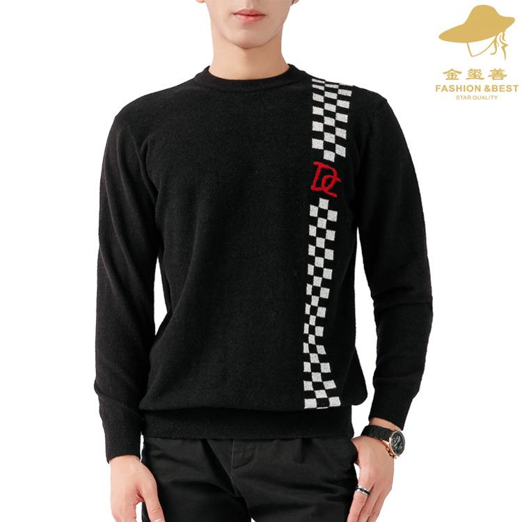 【加工定制】大朗毛织厂承接订单 专业男装秋季薄款圆领长袖毛衣