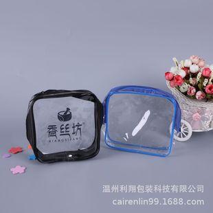 Manufacturer custom transparent PVC zipper bone bag plastic zipper bag cosmetic storage packaging bag custom LOGO