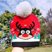 帽子女秋冬款保暖圣诞万圣节毛线帽可爱男女童宝宝毛球红色针织帽