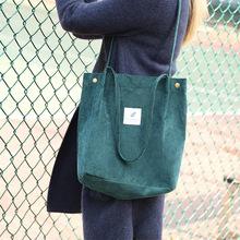 包包2021新款潮女士斜挎包大容量托特包秋冬單肩包百搭上課手提包