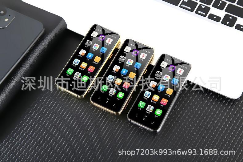 SOYES/索野新款X60迷你智能薄小手机全网通4G X11S S10 7S i8手机