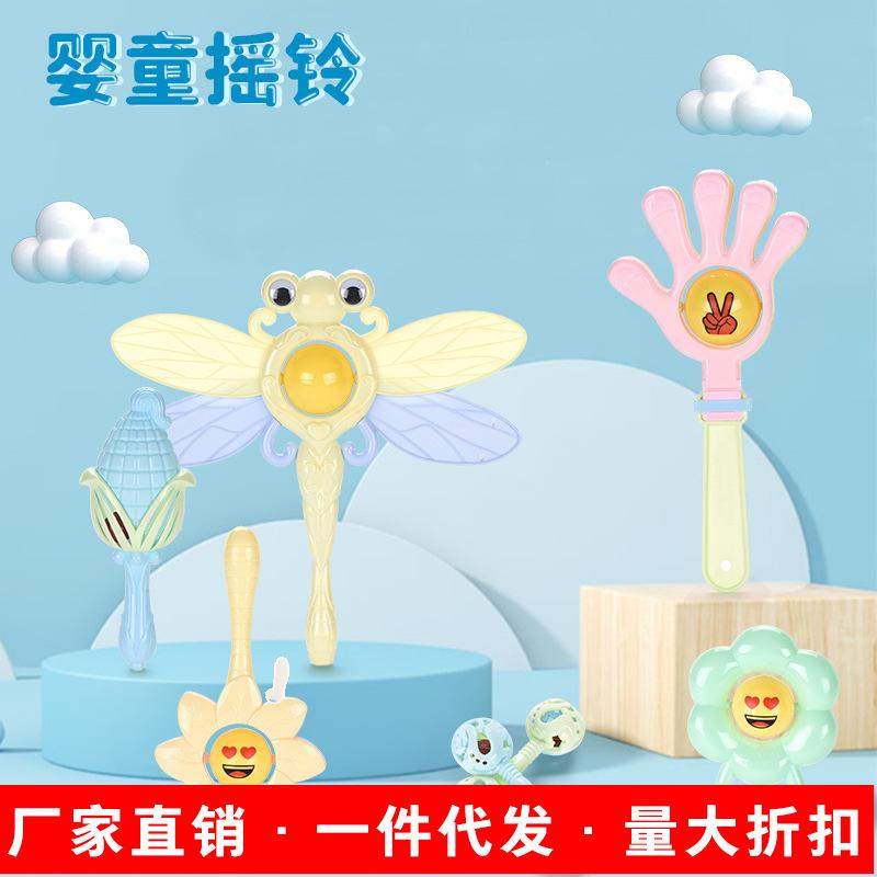 婴儿玩具小宝宝0-1岁摇铃 新生幼儿手摇铃卡通拨浪鼓益智玩具批发