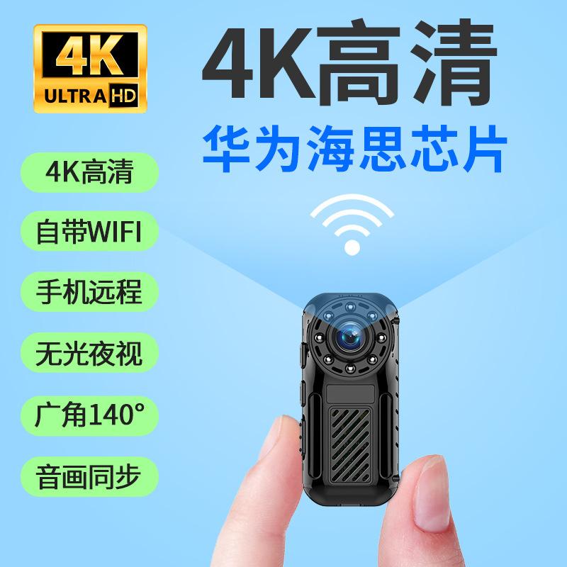 跨境专供L6 无线WiFi远程摄像头高清监控器小巧随身便携户外运动