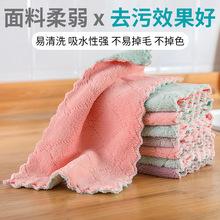 双面洗碗洗碗巾家用不沾油厨房抹布吸水不掉毛用品去油神器洗碗布