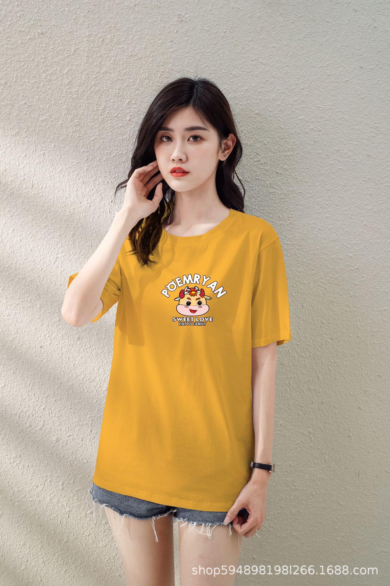 黄色开心牛1.jpg