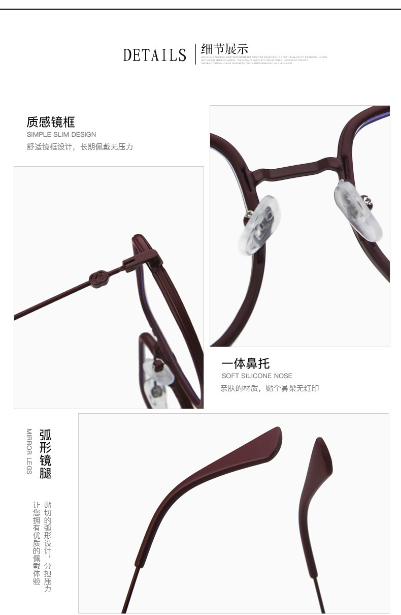 fashion Irregular Glasses NHKD317669