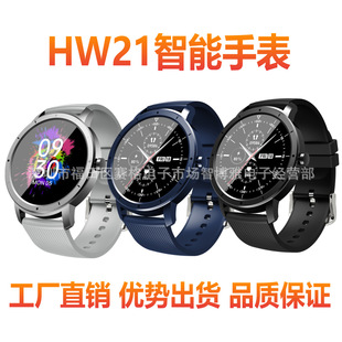HW21 Smart Watch Bluetooth Sports Watch Heart Rate Exercise Pedometer Custom Dial Smart Watch Factory