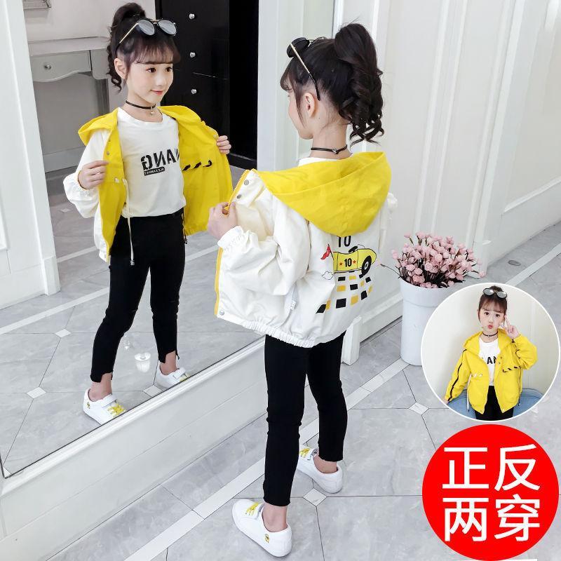 女童春装外套2021新款儿童韩版洋气小学生百搭时尚女孩春秋上衣潮