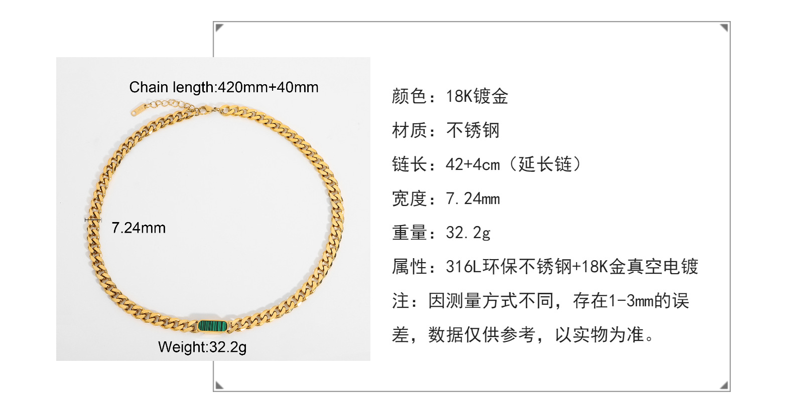 Cuban malachite shell 18K plated stainless steel necklace NHJIE359057