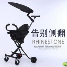 遛娃神器婴儿手推车轻便折叠 带娃出行四轮宝宝推车儿童车