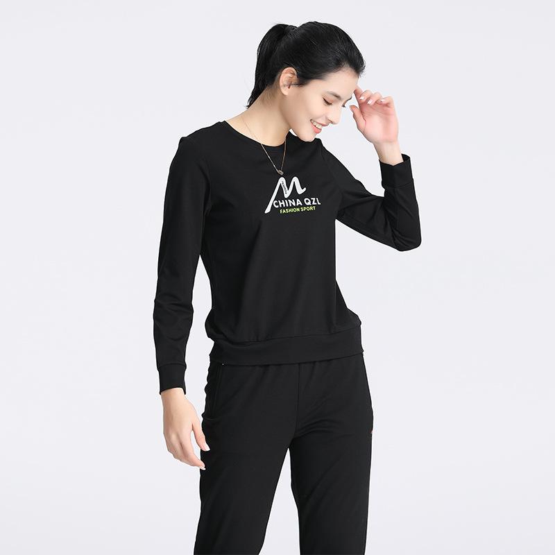 长袖T恤圆领衫千足龙户外品牌运动装高弹透气打底套头衫厂家批发