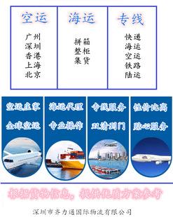 供應深圳國際海運進口服務到鯨灣港,納米比亞一級貨代服務