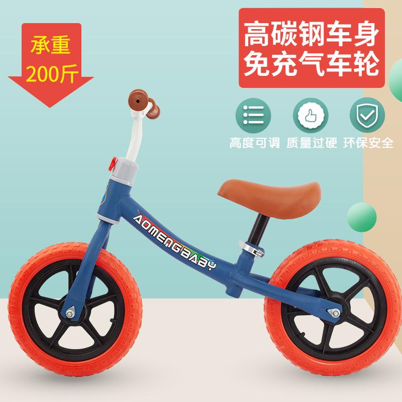 儿童平衡车无脚踏自行车惯性溜溜车儿童滑步车适合2--7岁男女宝宝
