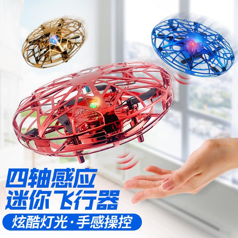 厂家感应飞行器UFO玩具手势遥控互动飞碟四轴迷你无人飞机drone