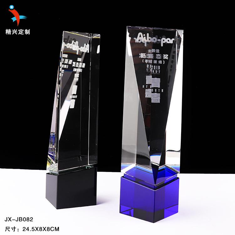 【精兴工艺奖杯设计】黑水晶奖杯 运动赛事奖杯批发