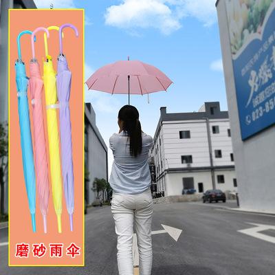 货源彩虹雨伞女晴雨两用自动款日系学生简约摆地摊伞磨砂长柄雨伞清晰批发
