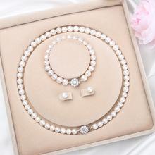 厂家直销新款天然珍珠项链女带证书 外贸货源一件代发