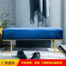 简约现代布艺床尾凳 北欧时尚换鞋凳 美式服装店不锈钢沙发凳脚蹬