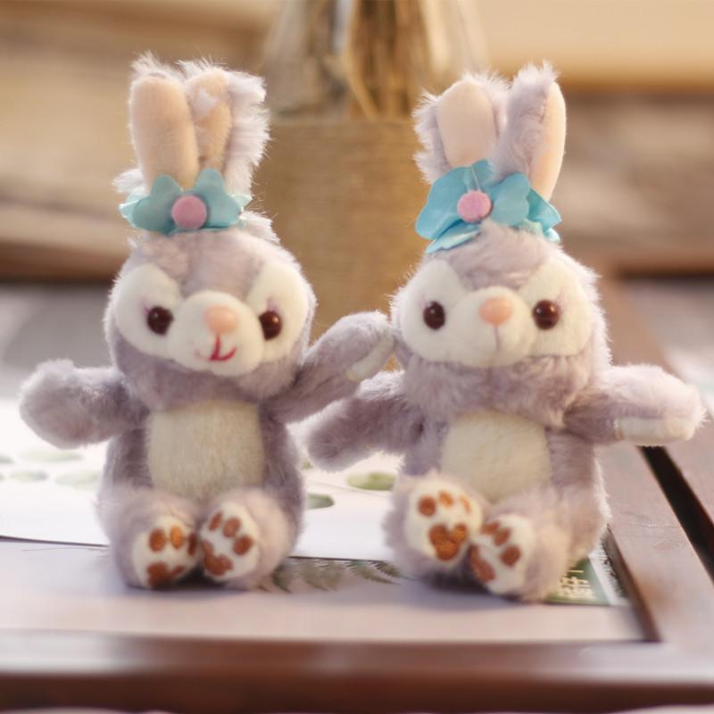 网红ins星黛露挂件毛绒玩具公仔小号兔子娃娃可爱包包挂饰钥匙扣