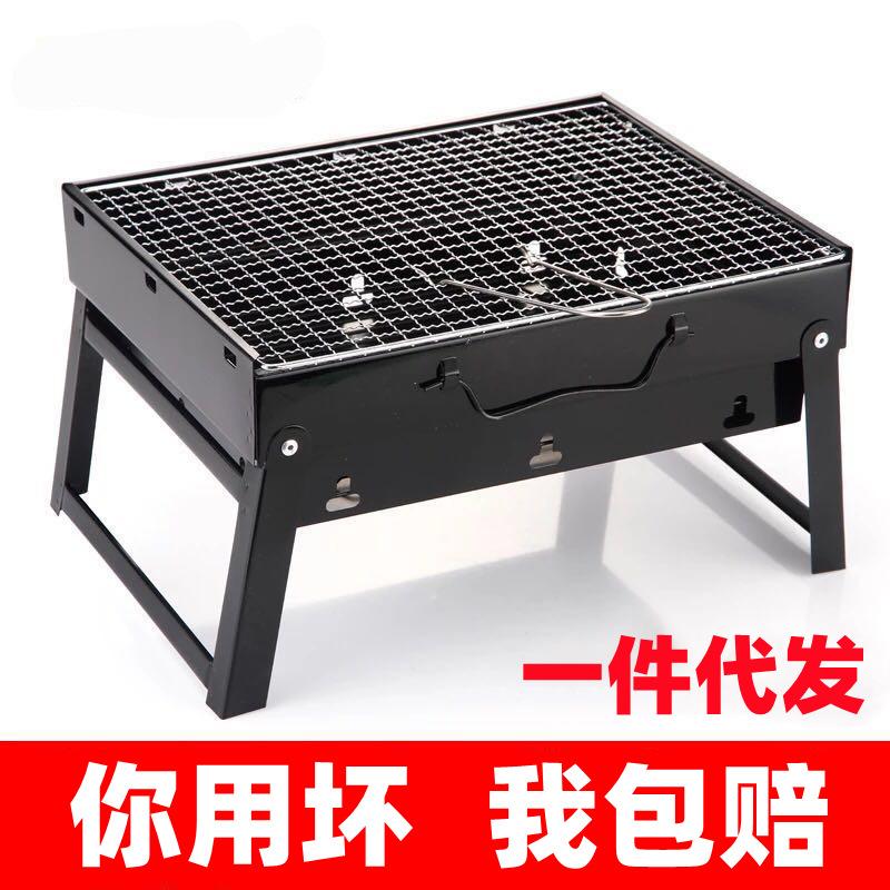 厂家中号加厚折叠烧烤炉烧烤架户外便携烧烤炉家用木炭碳烤炉BBQ