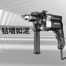 芝浦电钻冲击钻家用电锤220v电动手枪钻电动螺丝刀手电动钻工具