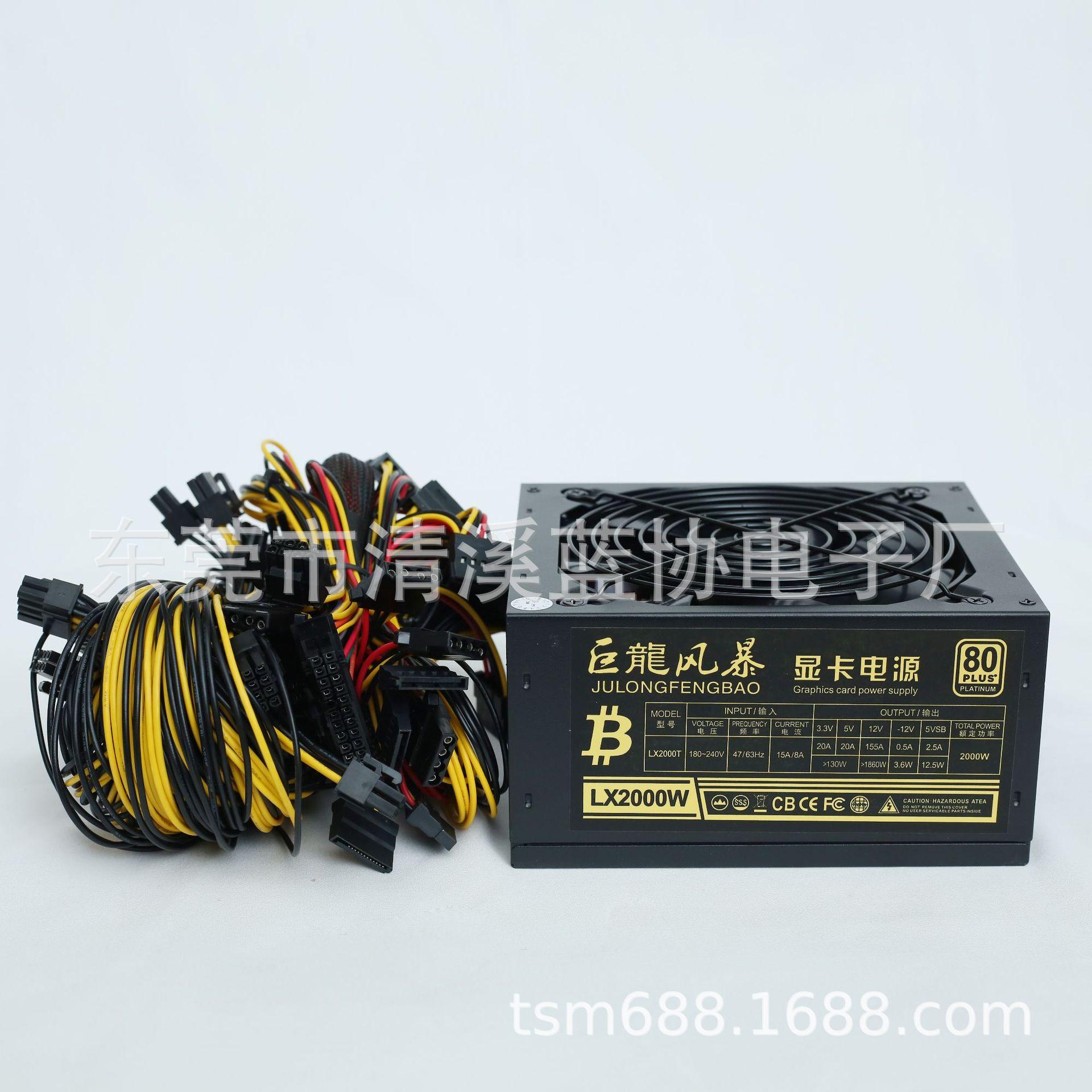 巨龙风暴显卡电源2000W GPU8卡机箱电源 2200W 2400W平台多路电源