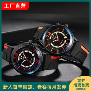 New round cut glass inner wide ring silicone men's watch cross-border direct heating quartz watch men's wholesale