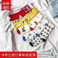 袜子女ins潮趣味卡通个性创意搞怪中筒袜韩国可爱原宿潮流秋冬袜