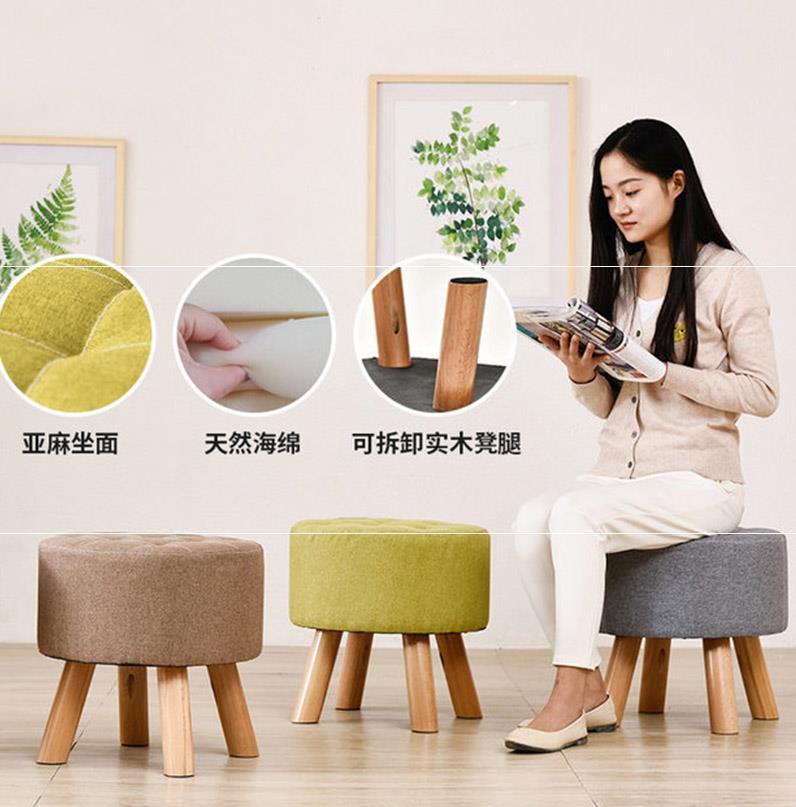 沙发凳家用换鞋凳玄关客厅小板凳40cm高墩子布艺服装店试衣间凳子