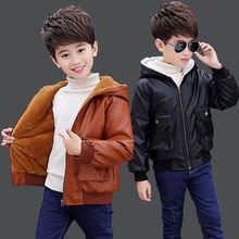 直销男童外套加绒加厚皮衣韩版儿童带帽皮衣中大童2-15岁秋冬2020